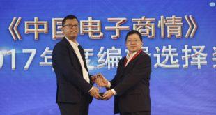 Microsemi's PolarFire FPGA wins award in China