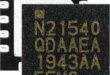 2.4GHz range extender improves range and battery life